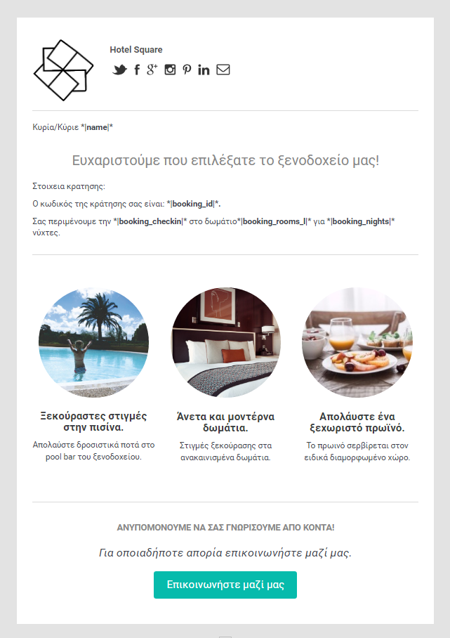 email manager Hotelist